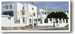 Faculty of Humanities (Tunis)