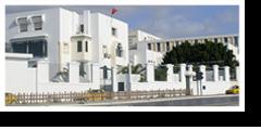 FSHS Tunis