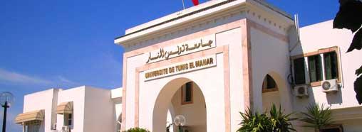 Université El Manar (Tunis)